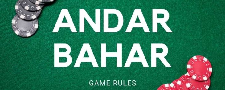 andar bahar game rules