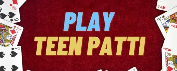 how to play teen patti online india